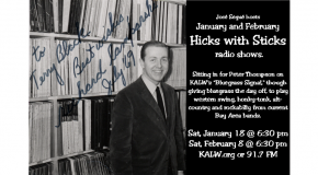 Songs Aired by HWS on KALW (1/18)